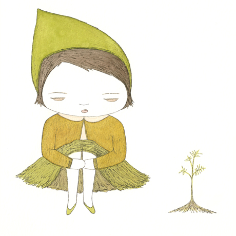 Grow little tree grow