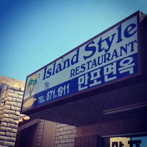 Island style sgn